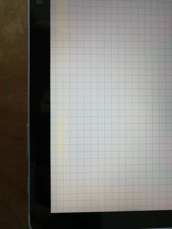 Wärmeentwickung beim Surface Book 2 mit folgenden Verfärbungen am Display