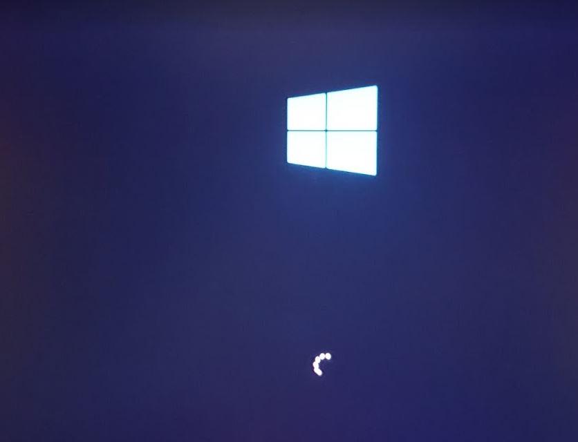 Windows 10 Pro Installation - Ladeanzeige Media Creation Tool