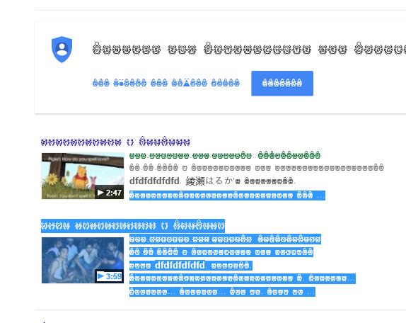 Internet Explorer 11  nach Upgarde auf Windows 10  Zeichensatzfehler