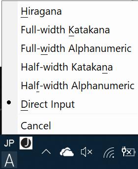 IME Japanisch nutzen