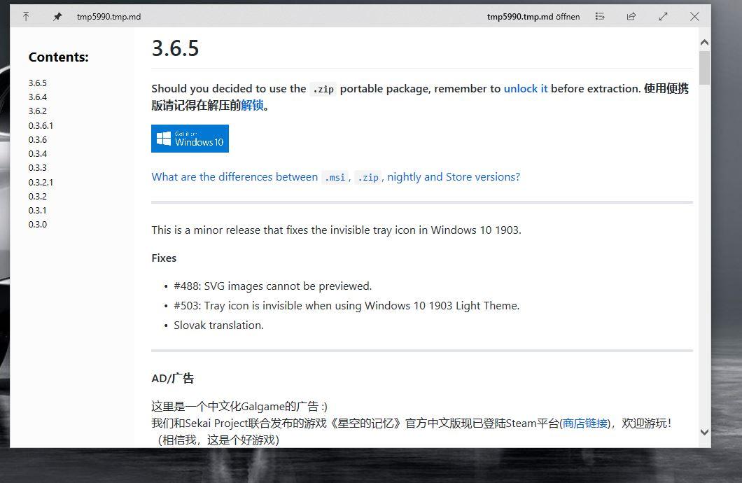 Meldung nach Windows Start auf dem Desktop